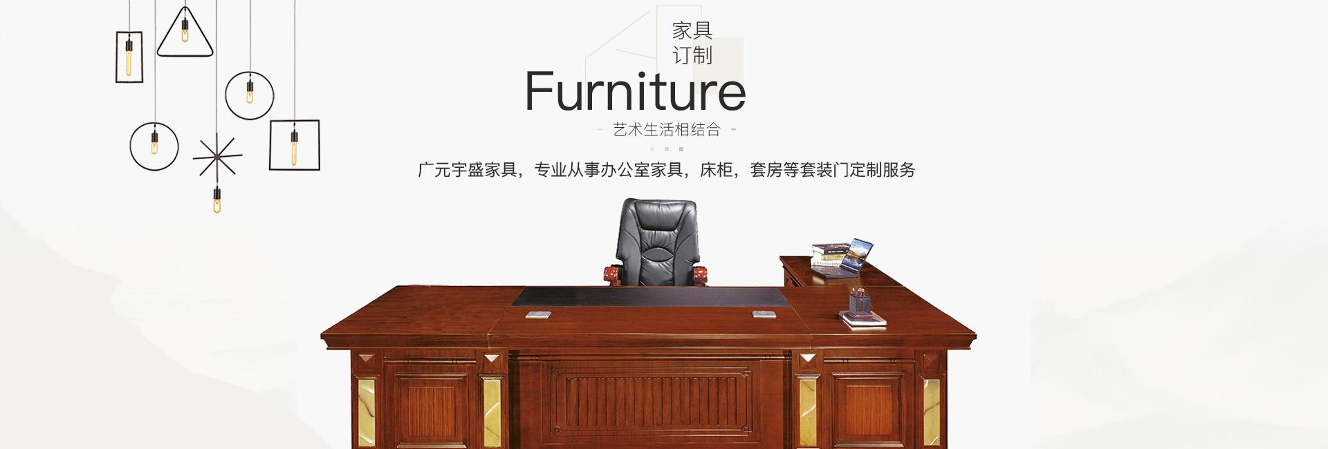 广元long龙8国际桌