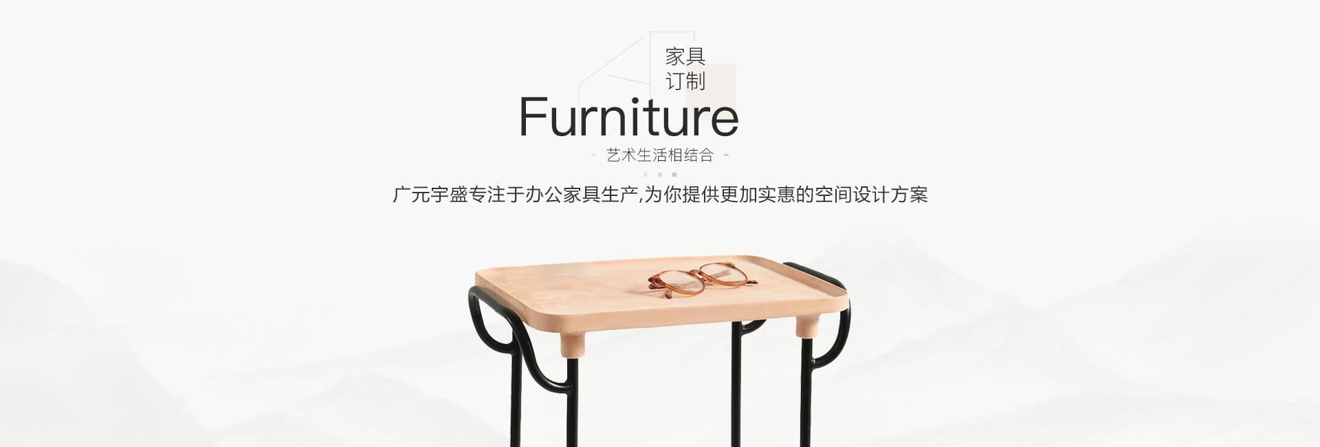 广元long龙8国际家具厂