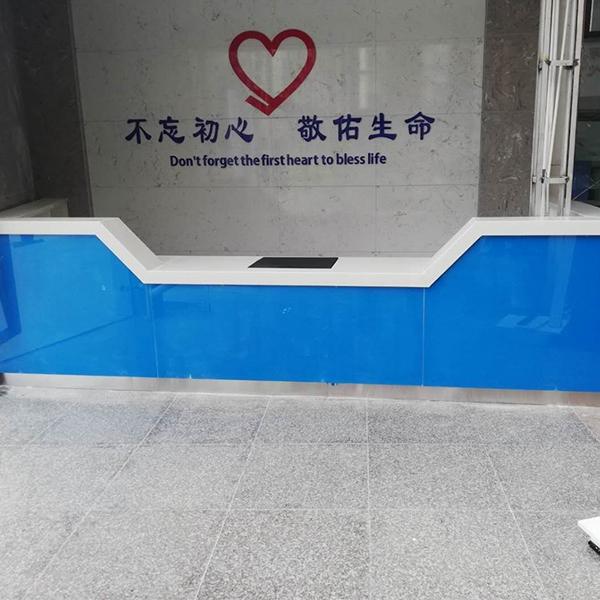 昭化区人民医院